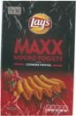 Chips Lay's Maxx Red Pepper 140 g