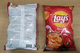 Chips Lay's Paprika 215 g