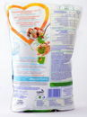 Nestle Cereal Fitness Jogurt 500 g