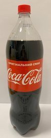 Coca Cola 2 L (6) origin UKR